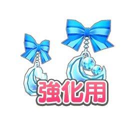 クールピアス(小).jpg