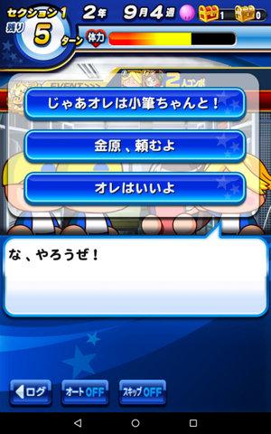 学力コーチ1.jpg