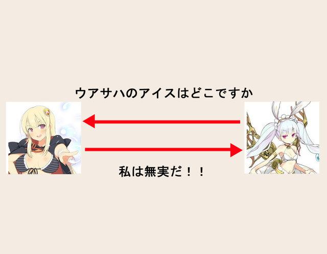 相関図_浜辺に潜むサスペンス.jpg