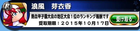 2015-08-18 16.04.53.jpg