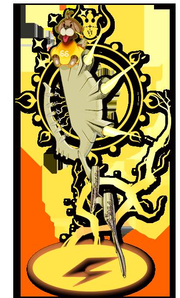 セレネーの杖