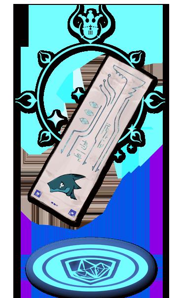 ドラゴンの護符