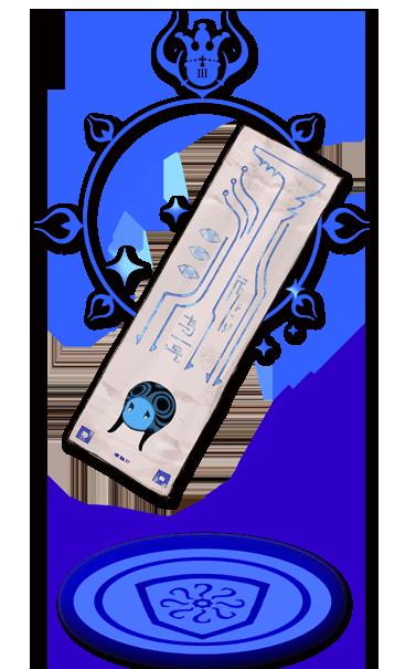 妖精の護符