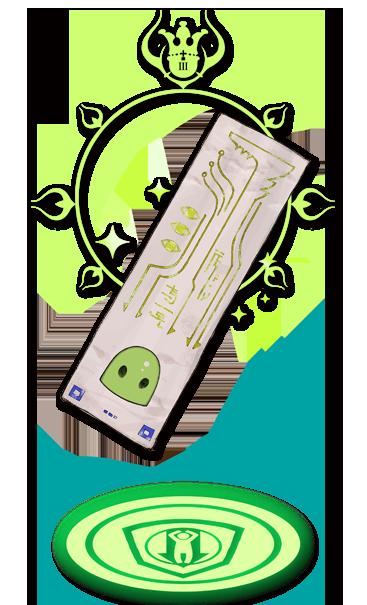 ひそ星人の護符