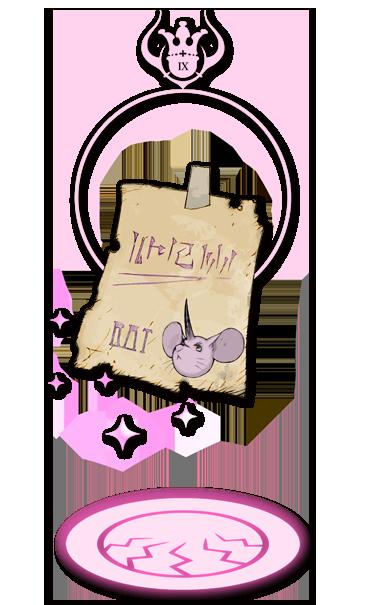 ネズミのメモ
