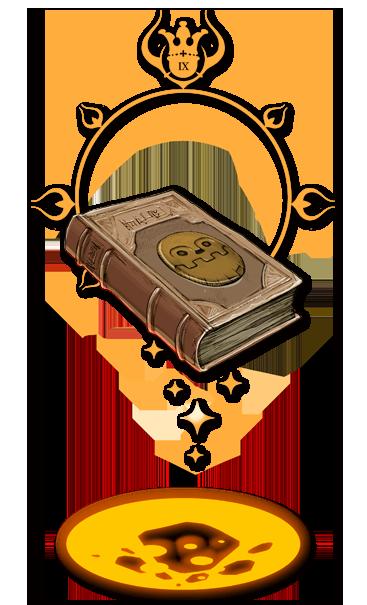 ゴーレムの書