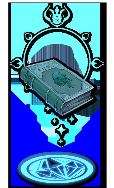 ドラゴンの書