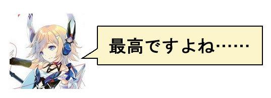 ペリアス.jpg