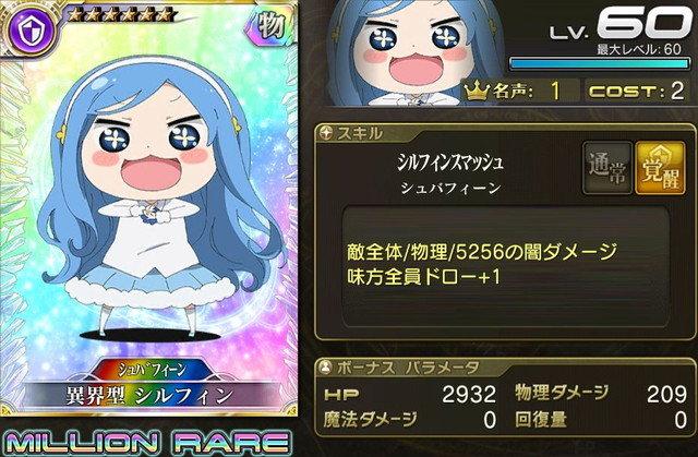 【騎士】異界型シルフィン.jpg