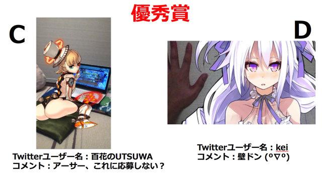 優秀賞2.jpg