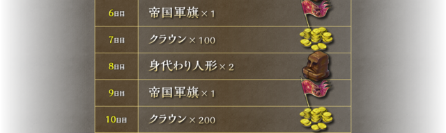 img_bonus04.png