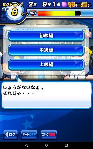 漢字クイズ1