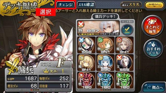 miku_a2.jpg