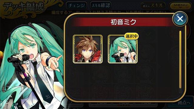 miku_a3.jpg