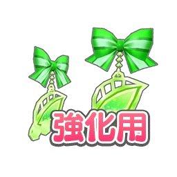 ナチュラルピアス(小).jpg