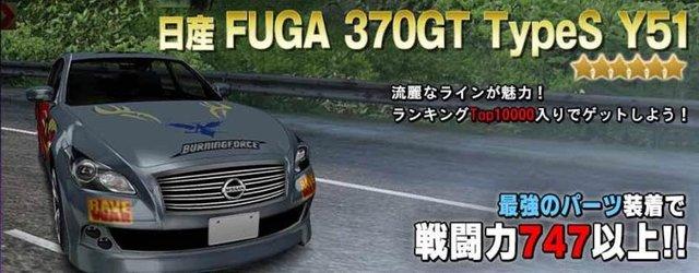 TSG9.jpg