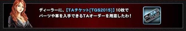 TSG10.jpg