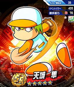 AmagiShun_87gHey41.jpg