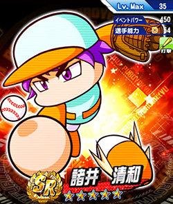 MoroiKiyokazu_J98T7365.jpg