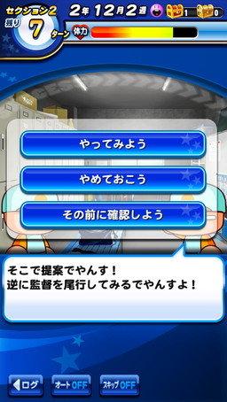 監督の尾行.jpg