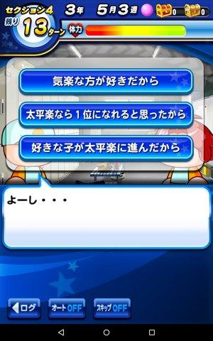 浦賀の志望動機.jpg