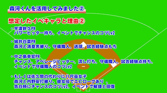11.お悩み_回答03