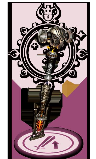 チカラの杖