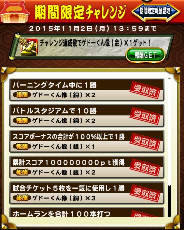 2015-10-30 16.50.13.jpg