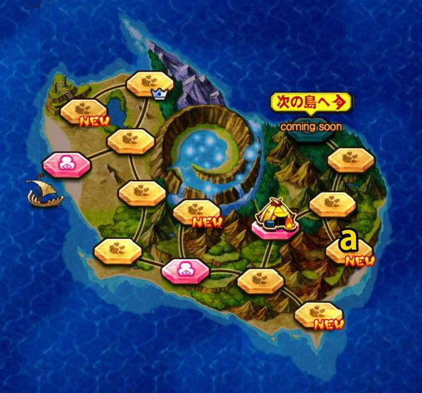 7島.jpg