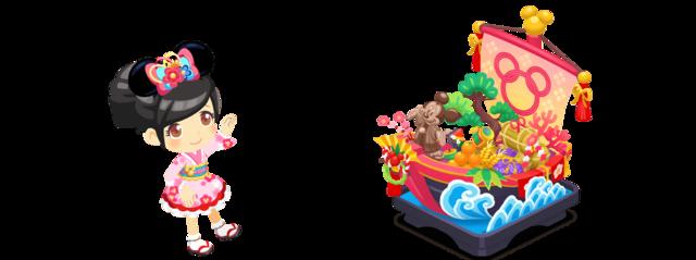 早くクリアして限定アバターGET♪お正月イベント「ドナルドとゴキゲン扇子」開催中!2