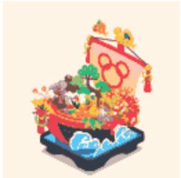 スーパースターの宝船.png