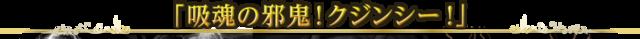 h3_mv