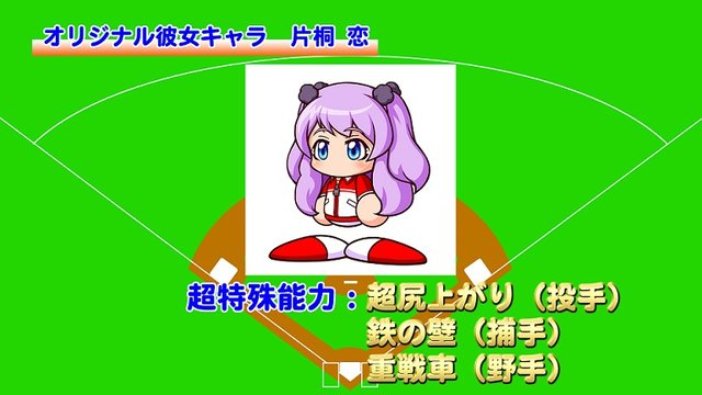 08レンちゃん超特殊能力2.jpg