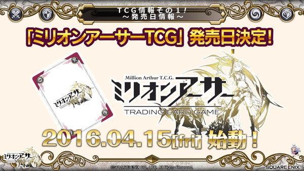 TCG情報1.jpg