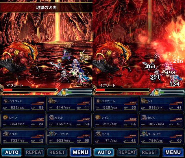 地獄の火炎.jpg