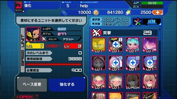 unit_ikusei02.jpg
