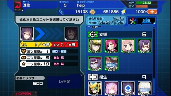 unit_ikusei03.jpg