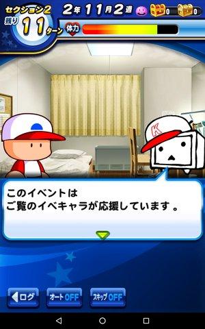ニコニコテレビちゃん.jpg