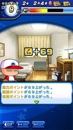 「ニコニコテレビちゃん」130%時.jpg