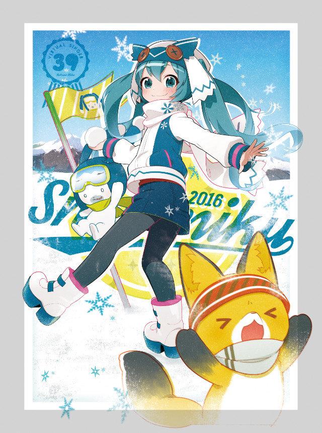 異界型雪ミク-うちゃコ-.jpg