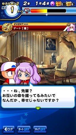 レンちゃん.jpg