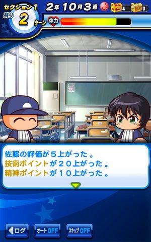 マニュアル野球.jpg