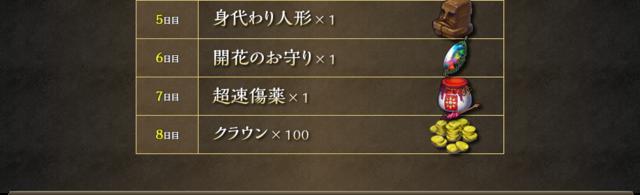 img_bonus03.png