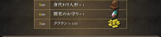 img_bonus03