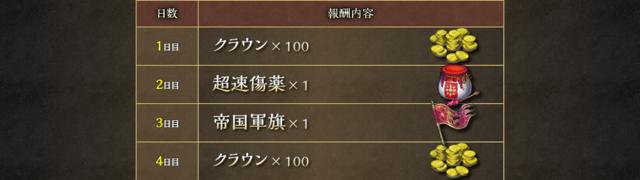 img_bonus02