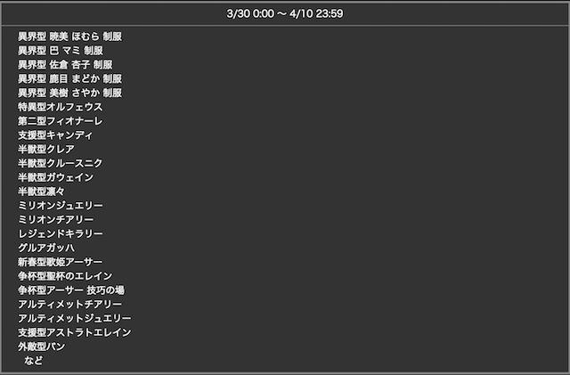 スクリーンショット 2016-03-30 0.10.56.png