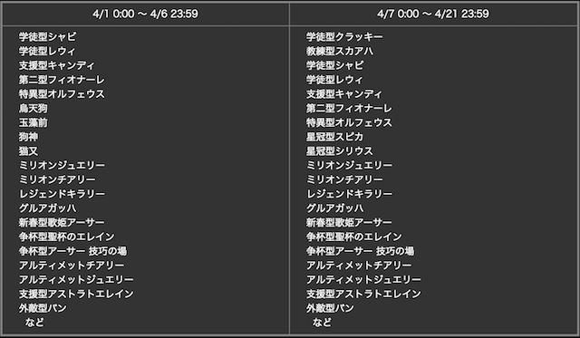 スクリーンショット 2016-03-31 20.20.08.png