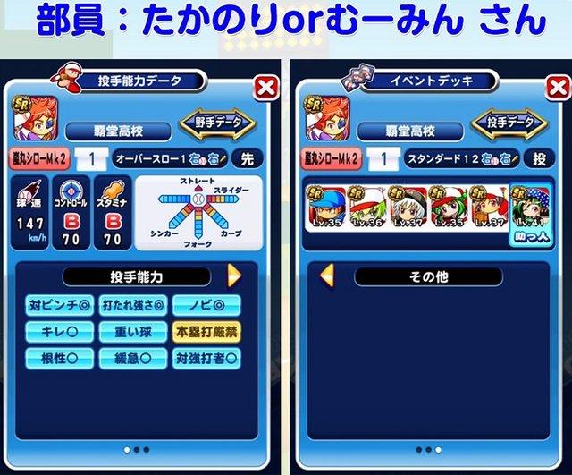 スライド8-2.jpg