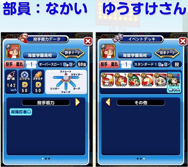 スライド5-1.jpg