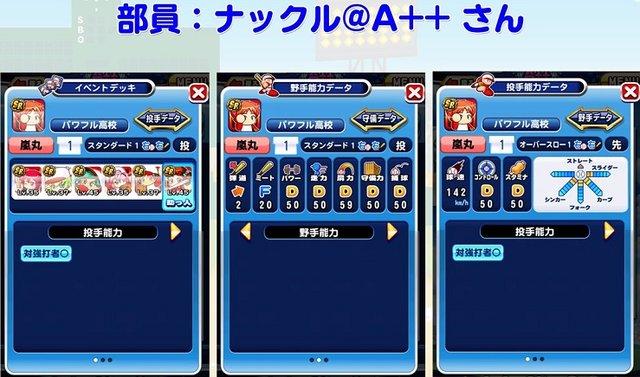 スライド5-2.jpg